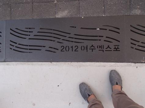 20121002-234524.jpg
