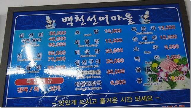 meal 1 menu